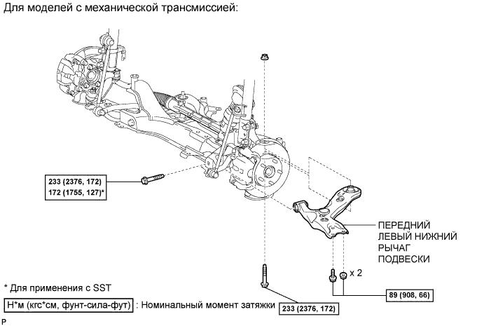 Схема передней подвески на тойоте корона