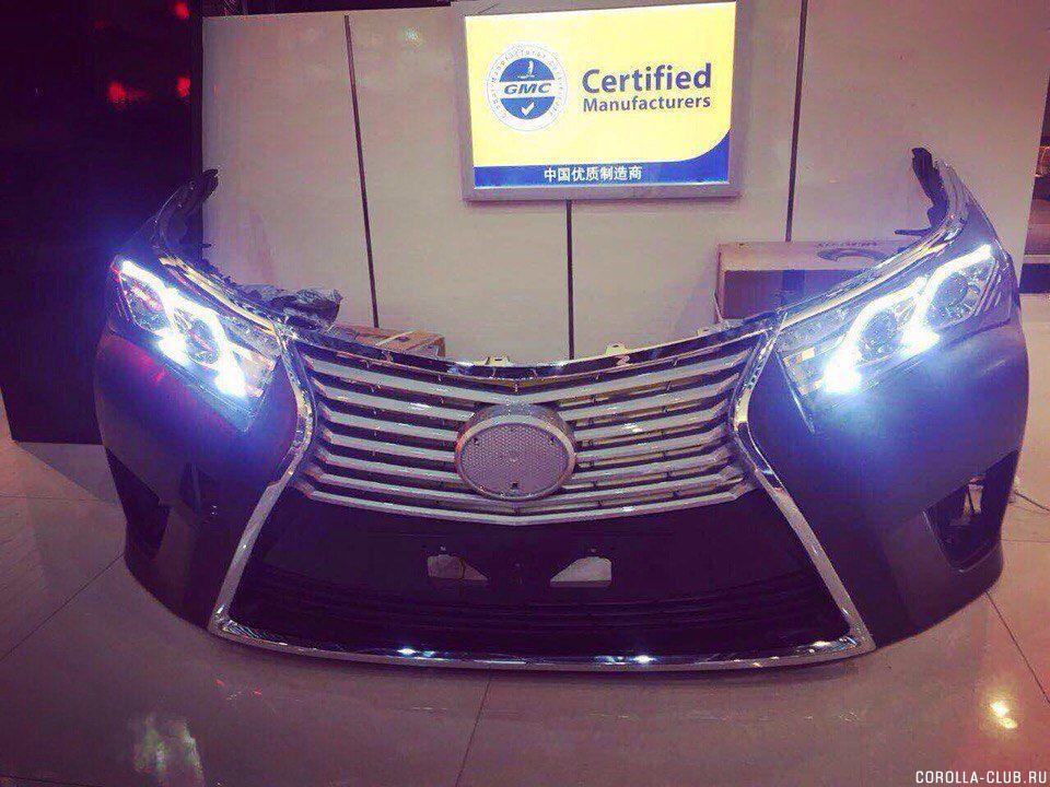Toyota Corolla lexus style